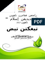 Download Rpt Tasawwur islam Tingkatan 5 Terbaik Kertas Cadangan Bulan Kemanusiaan 2017 Of Dapatkan Rpt Tasawwur islam Tingkatan 5 Yang Boleh Di Download Dengan Segera