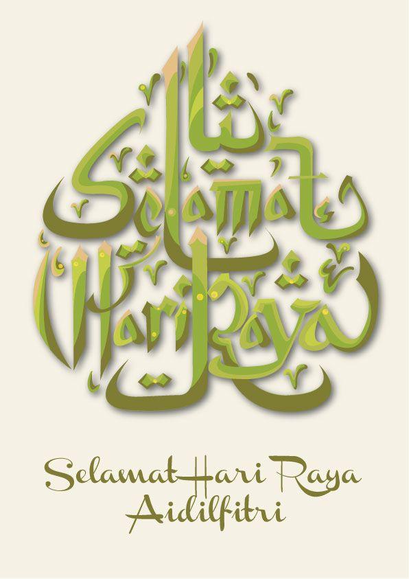 hari raya poster typographic poster