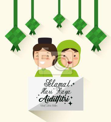 poster selamat hari raya aidilfitri vector illustration design