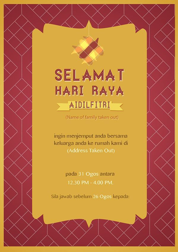 i designed an invitation card for a family s open house in malaysia family s information was taken out of the card for safety purposes
