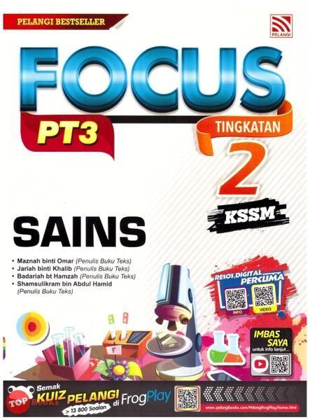product image focus pt3 sains kssm tingkatan 2