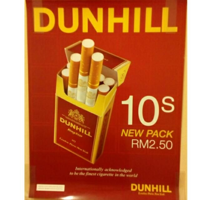 Poster Iklan Berguna Poster Iklan Rokok Antiques Vintage Collectibles On Carousell