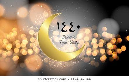 happy muharram muslim community festival eid al ul adha