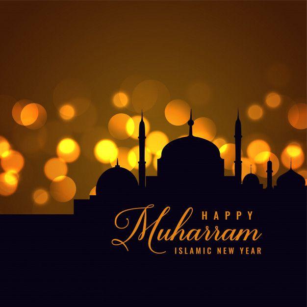 beautiful happy muharram islamic new year background 1017 14908 jpg