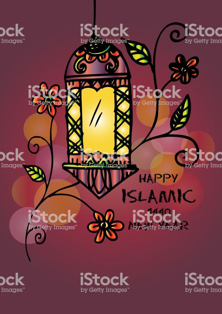 happy muharram 1440 hijri islamic new year royalty free happy muharram1440 hijri islamic