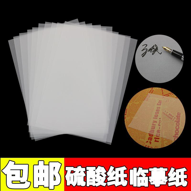 a3 kertas asid sulfurik a2 kertas pelacakan a1 kertas salinan a4 salinan kertas keras pen pen kaligrafi kertas kanak kanak pemindahan copybook pelajar