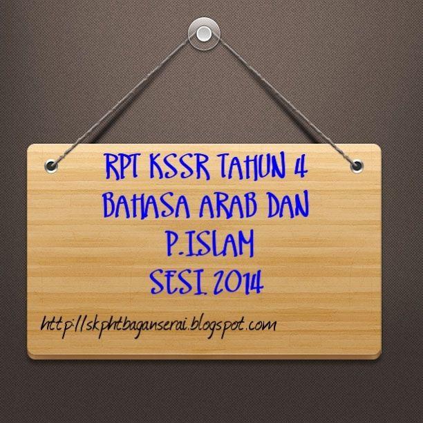 Download Dskp Bahasa Arab Tahun 4 Terhebat Himpunan Rpt Bahasa Arab Tingkatan 3 Yang Penting Khas Untuk Para
