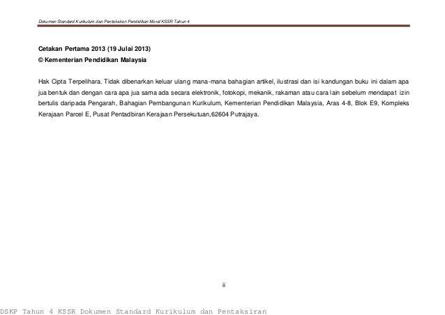 Download Dskp Bahasa Melayu Tahun 4 Meletup Dskp Pendidikan Moral Tahun 4