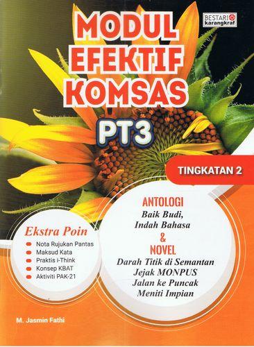 Download Dskp Bahasa Melayu Tingkatan 2 Berguna Products Page 44 Bukudbp Com