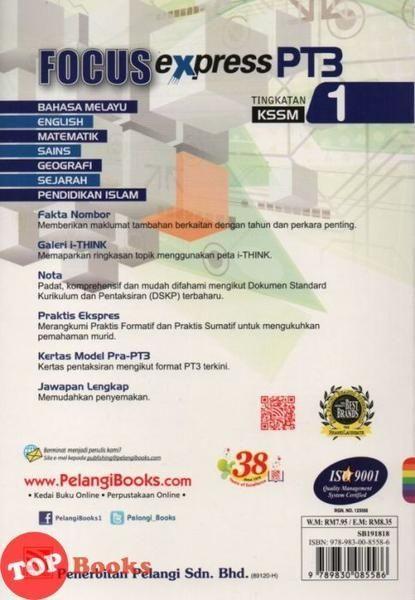Download Dskp Bahasa Melayu Tingkatan 4 Bermanfaat Download Dskp Tasawwur islam Tingkatan 4 Power Pelangi 18 Focus