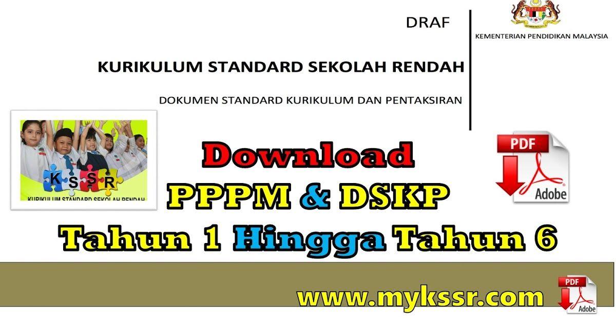 Download Dskp Dunia Muzik Tahun 2 Bermanfaat Download Pppm Dskp Tahun 1 Hingga Tahun 6 Mykssr Com