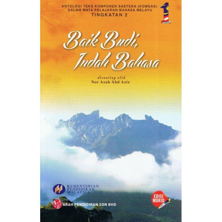 Download Dskp Kesusasteraan Melayu Tingkatan 5 Meletup Buku Teks Baik Budi Indah Bahasa Tingkatan 2 Shopee Malaysia