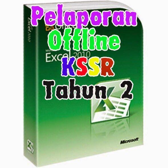 Download Dskp Pendidikan islam Tahun 2 Power Template Offline Pelaporan Pendidikan Jasmani Kssr Tahun 2