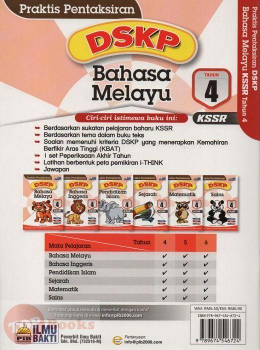 Download Dskp Pendidikan islam Tahun 4 Hebat Ilmu Bakti 17 Praktis Pentaksiran Dskp Bahasa Melayu Tahun 4