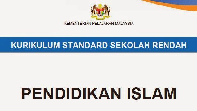 Download Dskp Pendidikan islam Tahun 6 Meletup Dsk Dsp Dskp Pendidikan islam Pendidik2u