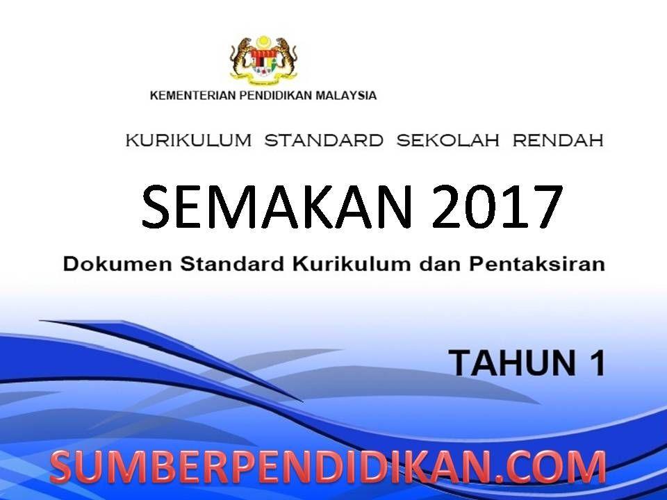 Download Dskp Pendidikan islam Tingkatan 1 Menarik Muat Turun Dskp Pendidikan islam Tahun 2 Yang Berguna Khas Untuk