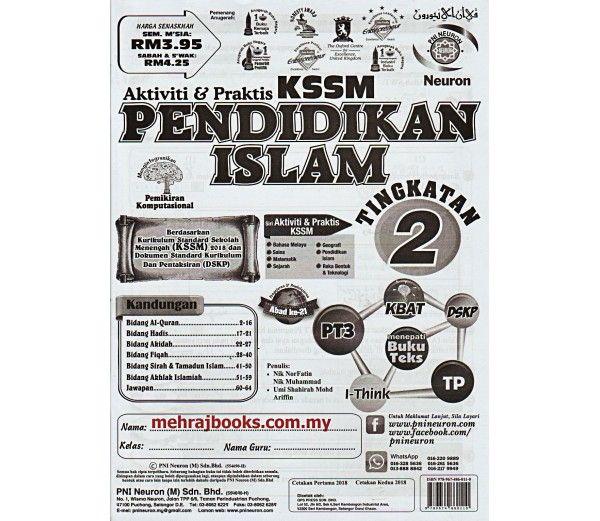 Download Dskp Pendidikan islam Tingkatan 2 Meletup Aktiviti Praktis Kssm Pendidikan islam Tingkatan 2