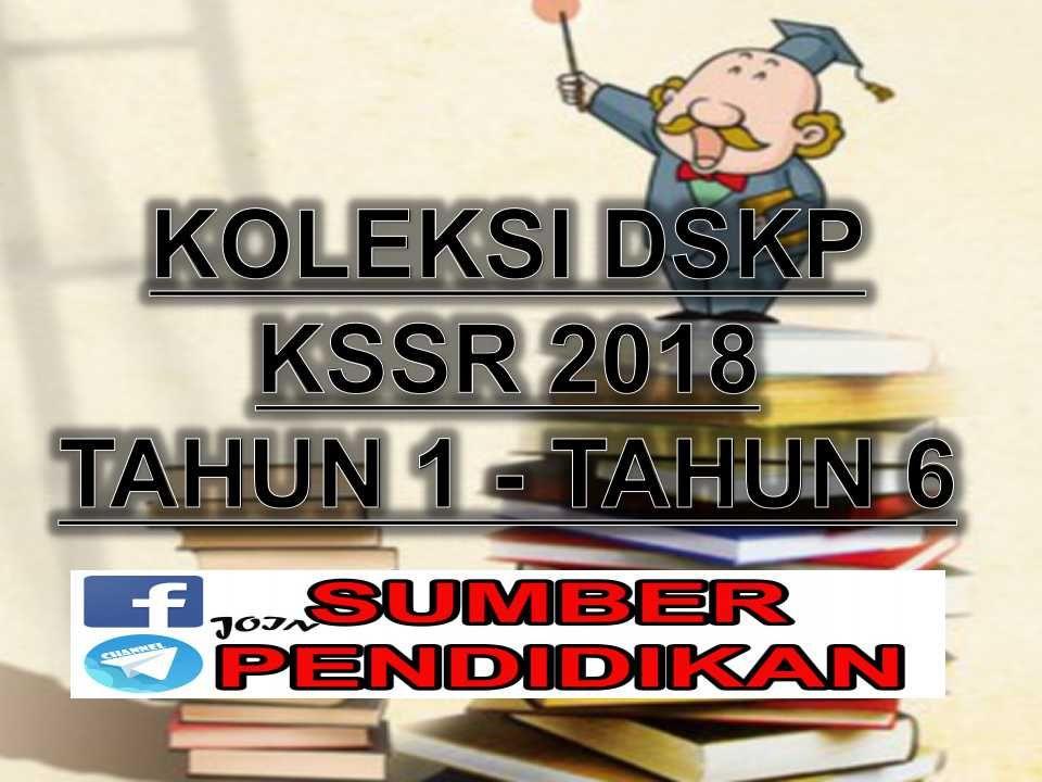 Download Dskp Pendidikan Jasmani Tahun 4 Berguna Lengkap Dskp Tahun 1 Hingga Tahun 6 Kssr 2018 Sumber Pendidikan