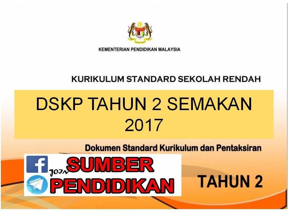 Download Dskp Pendidikan Muzik Tingkatan 2 Bernilai Muat Turun Dskp Pendidikan islam Tahun 1 Yang Terbaik Khas Untuk
