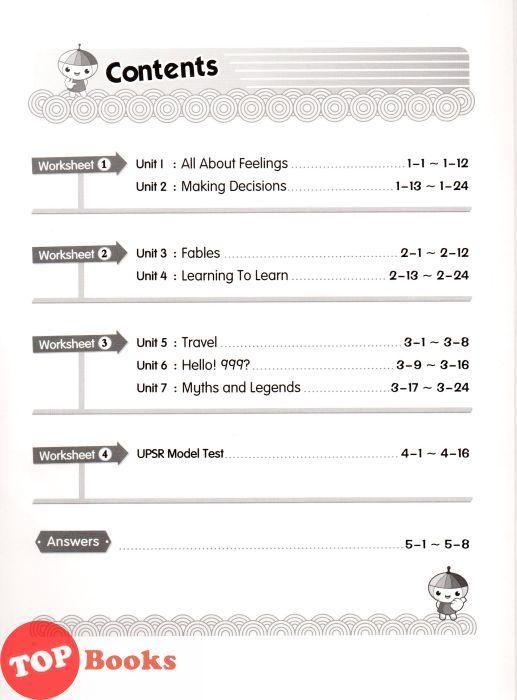 Download Dskp Pendidikan Muzik Tingkatan 3 Berguna Tunas Pelangi 19 Lembaran Kssr Bahasa Inggeris Sjkc Tahun 6a