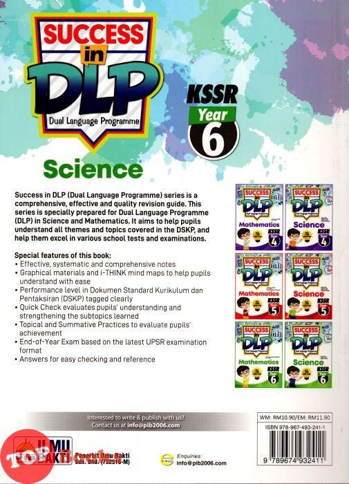 Download Dskp Pendidikan Syariah islamiah Tingkatan 4 Bermanfaat Ilmu Bakti 19 Success In Dlp Science Kssr Year 6 topbooks Plt