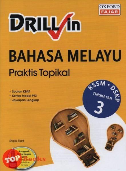 Download Dskp Pendidikan Syariah islamiah Tingkatan 5 Bernilai Oxford Fajar 19 Drill In Kssm Bahasa Melayu Praktis topikal