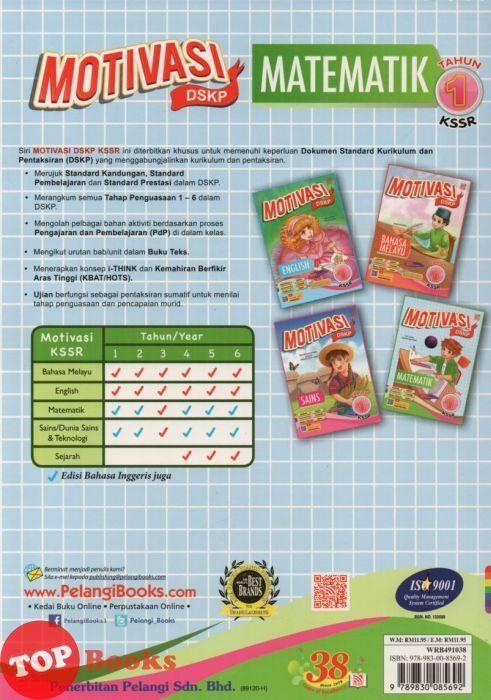 Download Dskp Pertanian Tingkatan 5 Power Pelangi 18 Motivasi Dskp Matematik Tahun 1 Kssr topbooks Plt