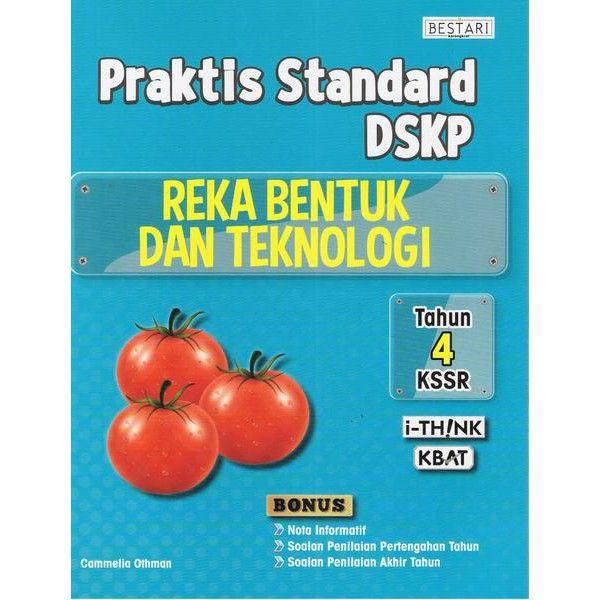Download Dskp Reka Bentuk Teknologi Tahun 4 Menarik Focus Kssr Reka Bentuk Dan Teknologi Tahun 4 5 6 Shopee Malaysia