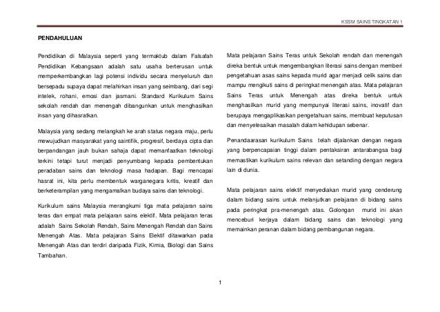 Download Dskp Sains Tingkatan 1 Berguna Dapatkan Dskp Sains Tingkatan 5 Yang Bernilai Khas Untuk Ibubapa