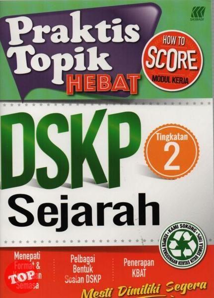 Download Dskp Sejarah Tingkatan 5 Terhebat Sasbadi18 Praktis topik Hebat Dskp Sejarah Tingkatan 2 topbooks Plt