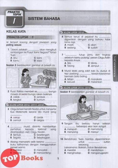 kuiz english tahun 6 menarik sasbadi 19 praktis topik strike a upsr bahasa melayu tahun 5