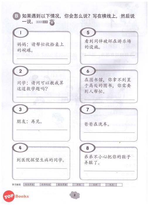 teka silang kata jawi sekolah rendah bernilai senarai latihan bahasa melayu upsr yang baik khas untuk