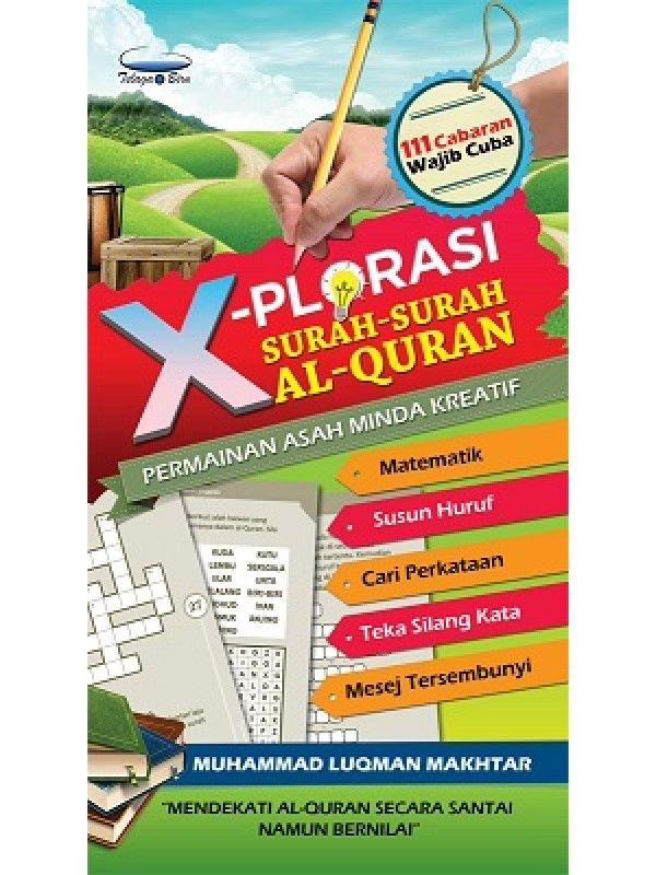 cover 20xplorasi 600x800 jpg