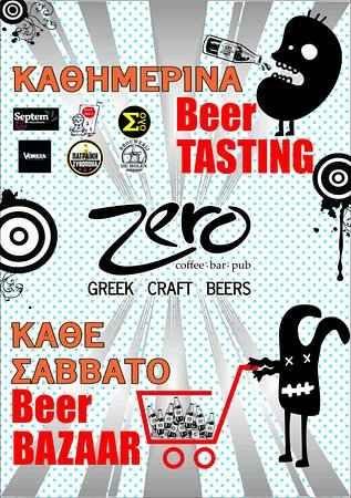 desain poster cafe 20 elegan ide kreatif dari lucy bild von zero cafe bar kos stadt