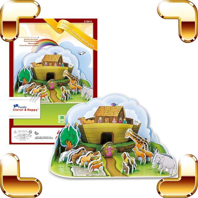 hadiah kedatangan baru noah bahtera 3d teka teki model cerita alkitab lukisan klasik