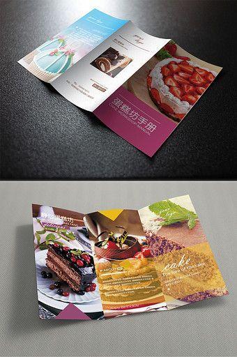 cake shop cake promotion tri fold page design pikbest templates cake birthdaycake flyer poster design advertisement free freedownload baker menu