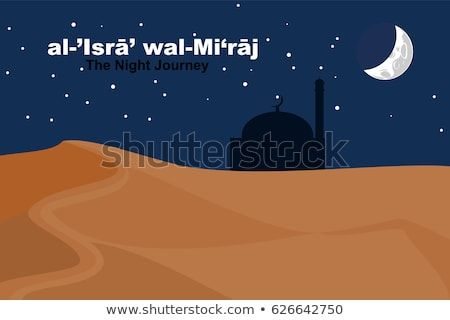 al isra wal mi raj or the night journey prophet muhammad suitable for greeting card poster and banner vector