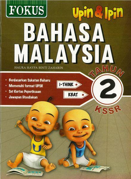 focus upin ipin bahasa malaysia tahun 2