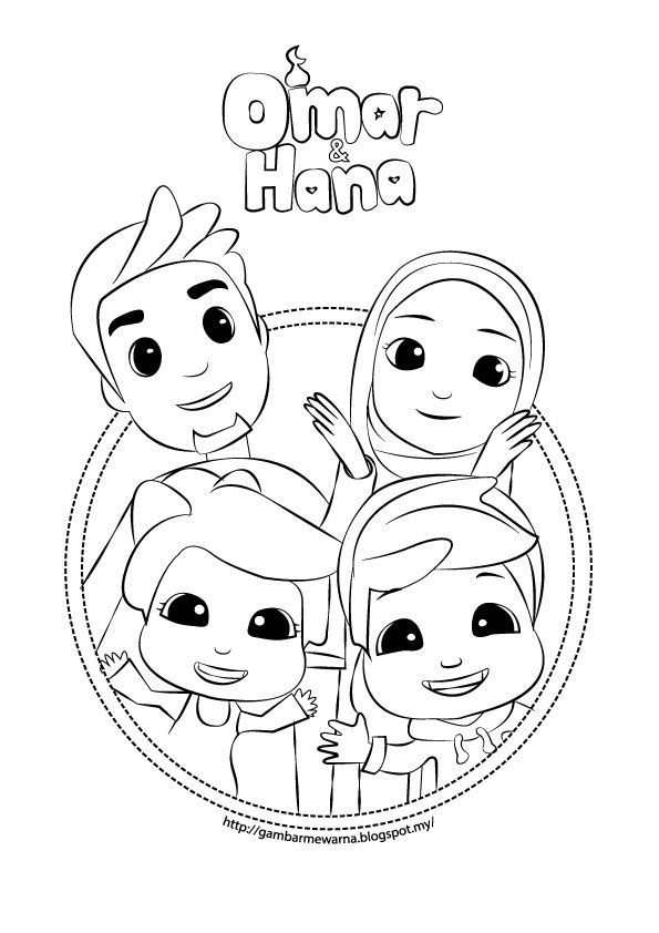 Lukisan 3d Di Kertas Yang Mudah Hebat Dapatkan Kertas Mewarna Omar Hana Yang Awesome Dan Boleh Di Lihat