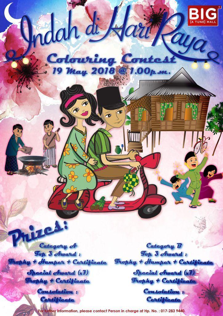 kertas lukisan mewarna hari raya aidilfitri bernilai pertandingan mewarna indah di hari raya colouring contest bigmall