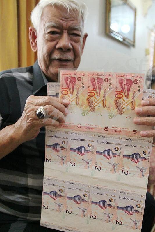 antara koleksi wang kertas yang seni khatnya ditulis sulaiman