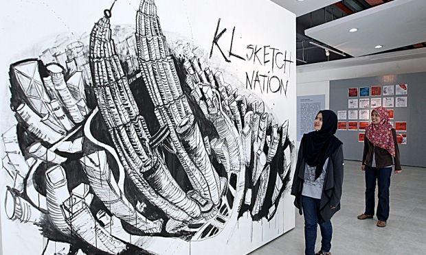 Lukisan Duit Kertas Penting Lakaran Bandar Rakam Memori atas Kertas Kl Putrajaya Utusan