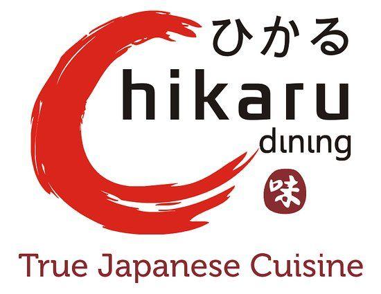 hikaru dining logo