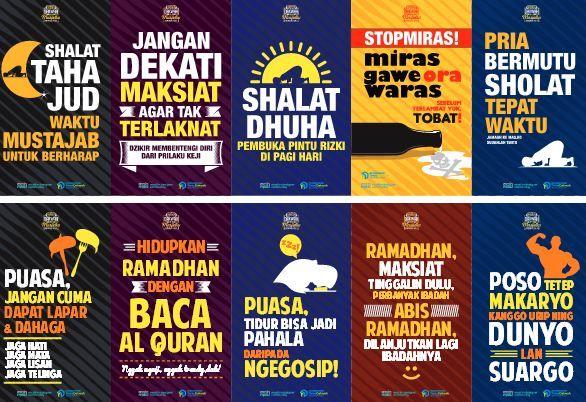 poster ramadhan 1436h 2015
