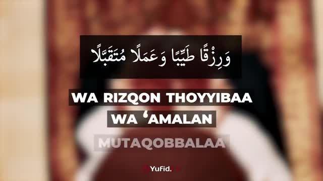 doa pembuka rezeki doa rezeki lancar doa menambah rezeki dan doa rezeki halal poster dakwah yufid tv video poster dakwah yufid tv kali ini membahas