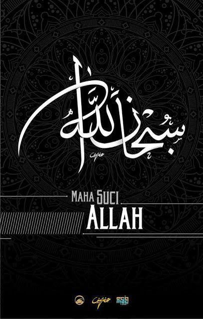 15 desain poster dakwah karya mdc muslim designer community part 5 alul stemaku
