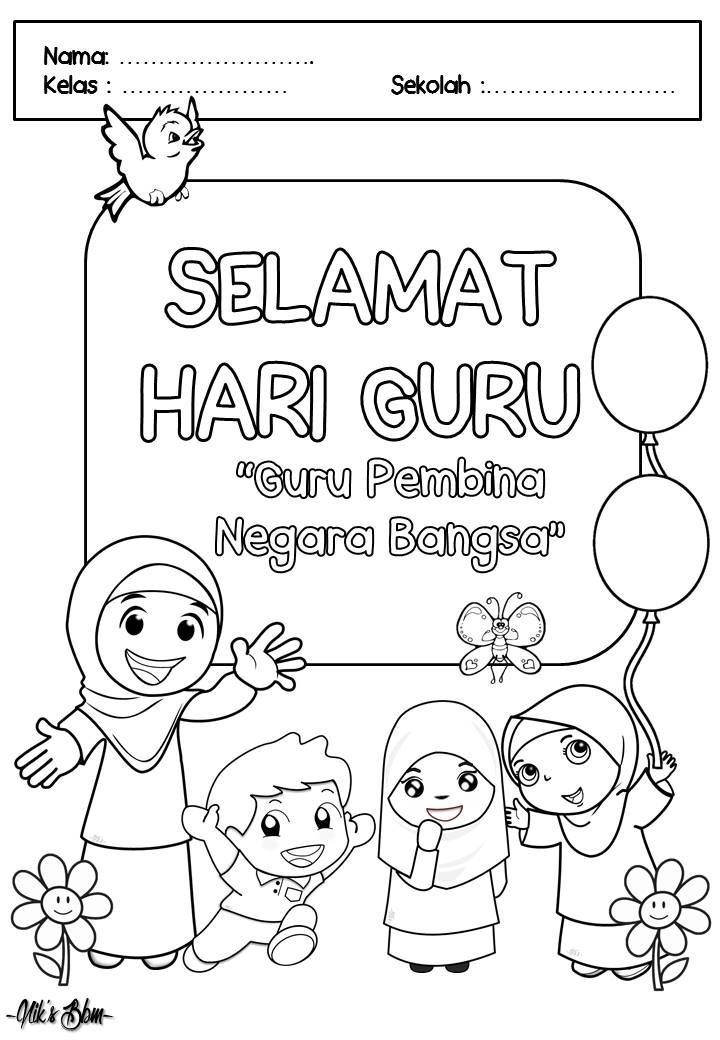 poster mewarna hari guru 2017