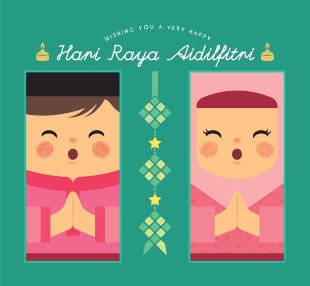hari raya aidilfitri 2018 kids 2 vector art illustration