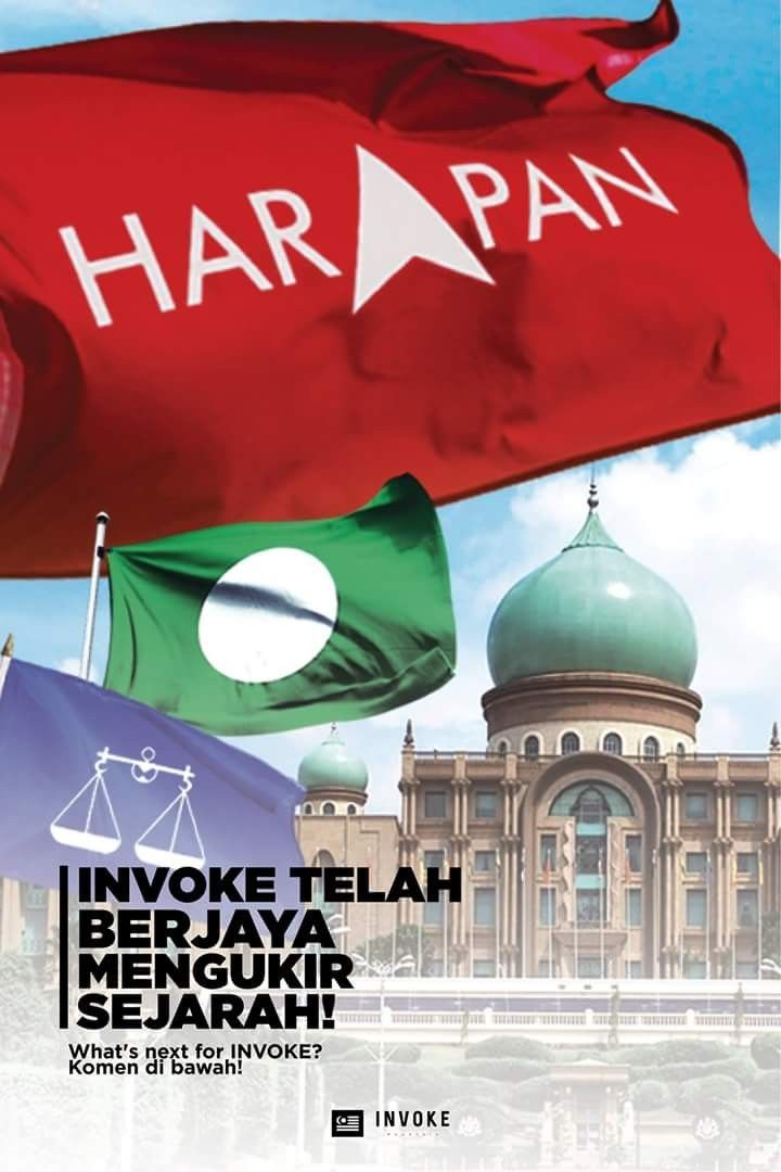 Poster Komersial Bernilai 13 Best Invoke Images Malaysia Instagram Big Data