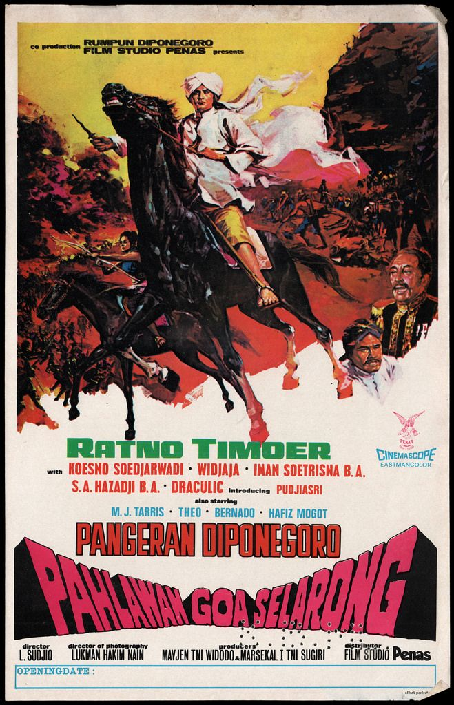 pahlawan goa selarong 1972b obverse by indonesian film poster archive